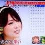 テレビ朝日「SmaS…