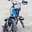 アイデスD-Bike…
