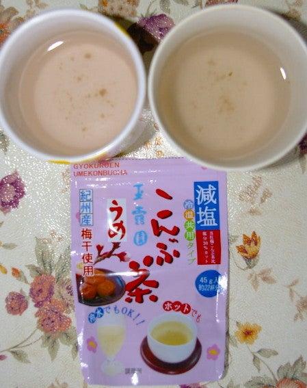 3 梅こんぶ茶