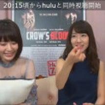 配信中【AKB48】…