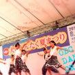 ODC DANCE …