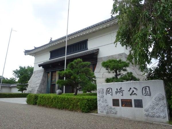 岡崎城巡り1