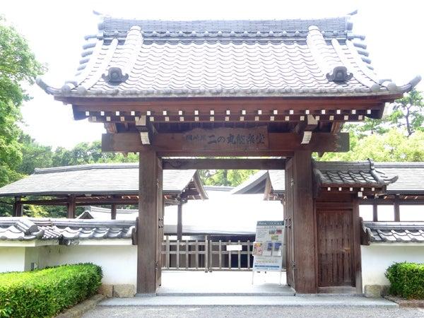 岡崎城巡り3