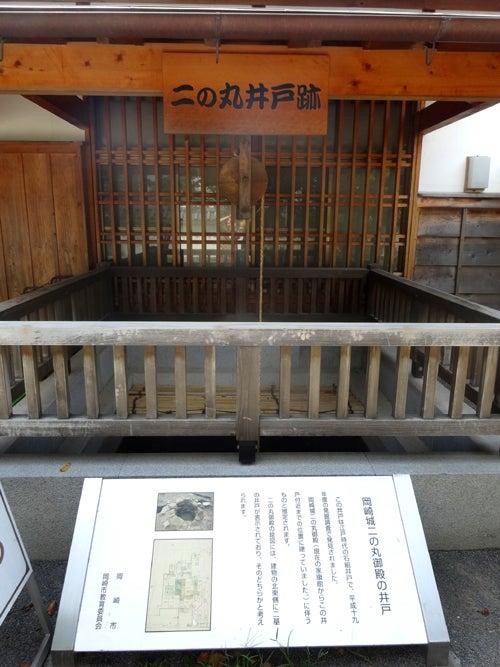 岡崎城巡り18