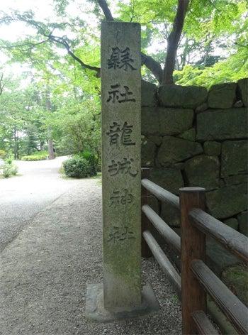 岡崎城巡り17
