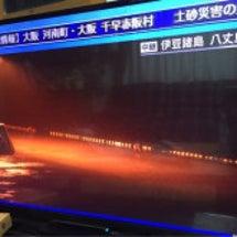 台風の八丈島