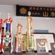 第28回滋賀県茶審査…