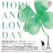 Hope and L…
