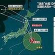 台風10号 関東で雨…