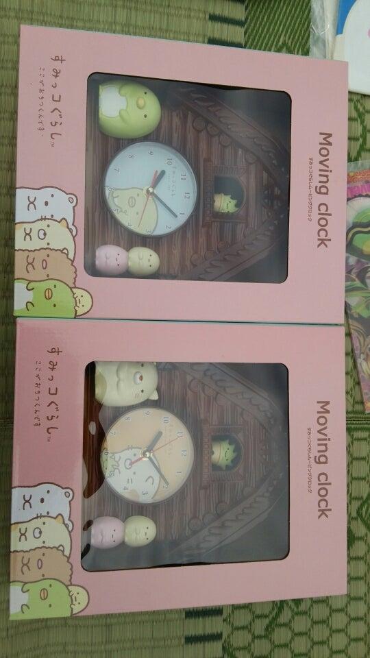 すみっこぐらし:壁掛け時計・全2種×1セットをゲットシタズラ\u203c(^ー^)帰り道に飯田市に通りかかったゲームセンターにより、ドラゴンボール・カリン様を3セットと1個、