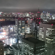 東京都庁 45階展望…