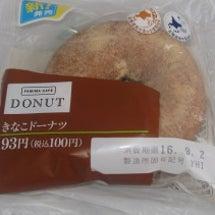 きなこドーナツ(ファ…