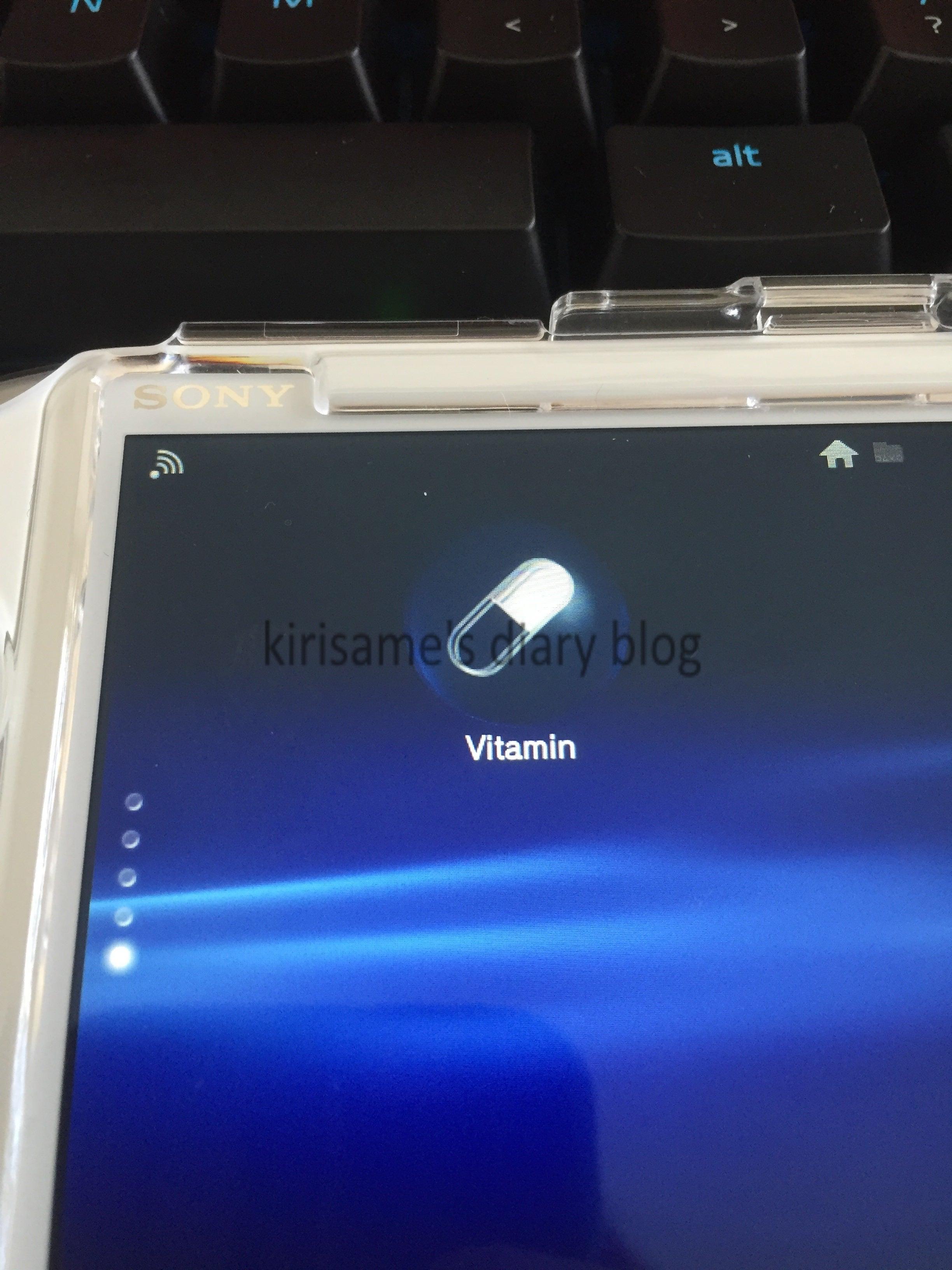 VitaShell v1.5 USB転送サポート   大人のための ...