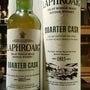 新ウイスキー3種類の…
