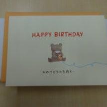 職員さんの誕生日