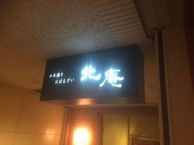 大阪 貸店舗 貸事務所 居抜き 北新地