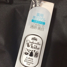 【シンデレラホワイト…
