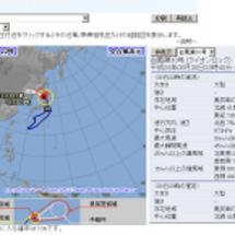 台風10号情報 20…