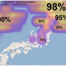 横須賀の米原子力空母…