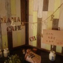 小さなお茶会in白河…