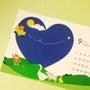 9月のカレンダーと営…