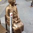 韓国政府は慰安婦像撤…