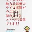 加賀谷電気商会 20…
