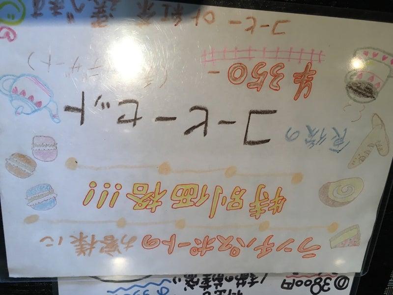 大阪府堺市堺区栄橋町1-5-2 1F