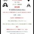【MTG】9月度BO…