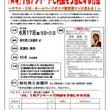 岡山県 総社商工会議…