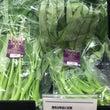 マルエツで有機野菜 …