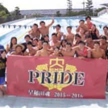 早稲田大学水泳部を目…