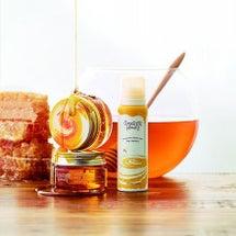 こだわりの蜂蜜が贅沢…
