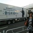 8月の終わりに小田和…