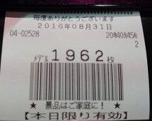 160831_10
