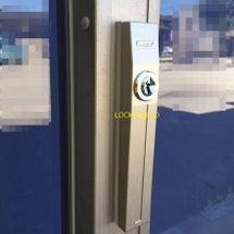 引き戸 鍵交換 安全…