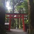 九頭龍神社まで 参拝…
