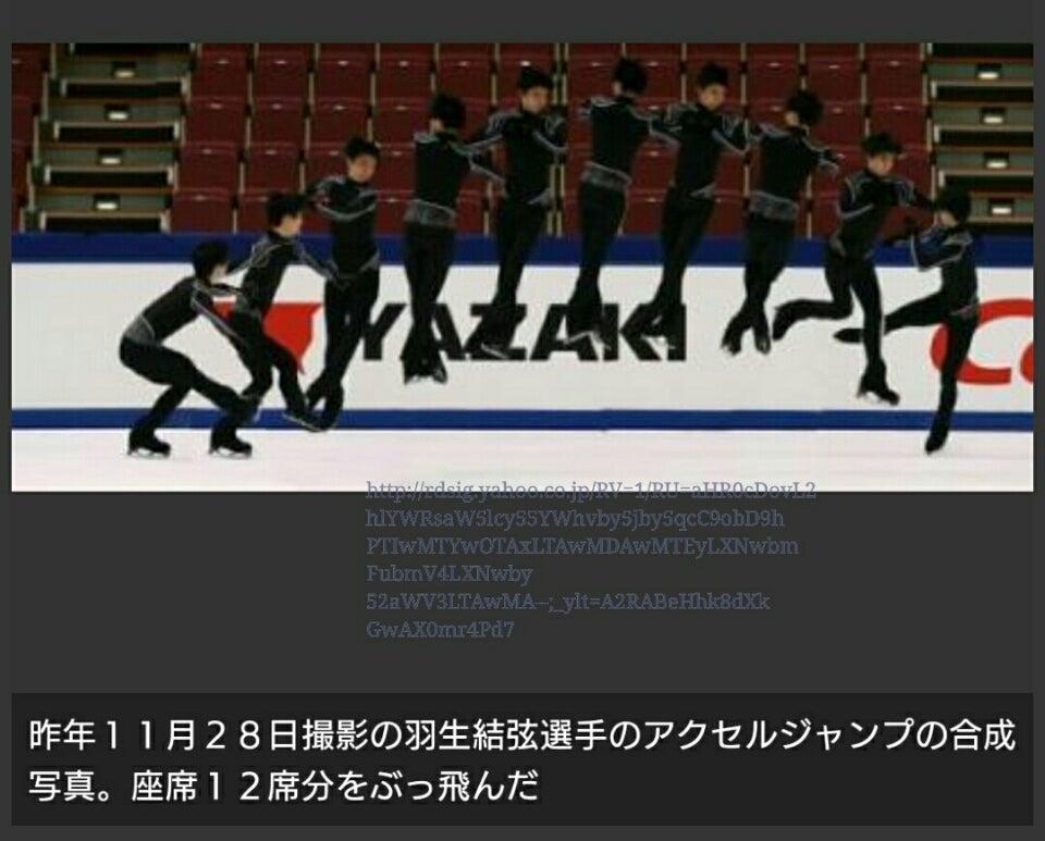 【女子フィギュア】樋口新葉(16)トリプルアクセル成功!真央代名詞引き継ぎ平昌五輪目指す