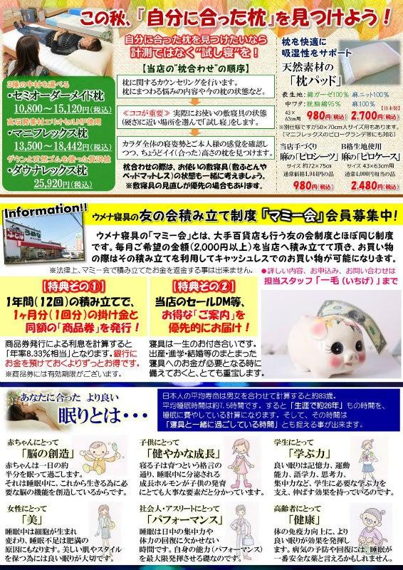 2016通信秋4