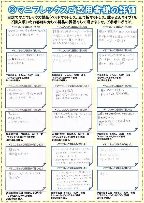 2016通信秋11