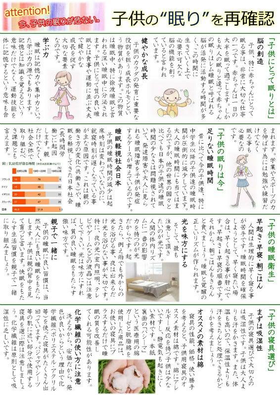 2016通信秋5