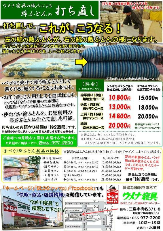 2016通信秋7