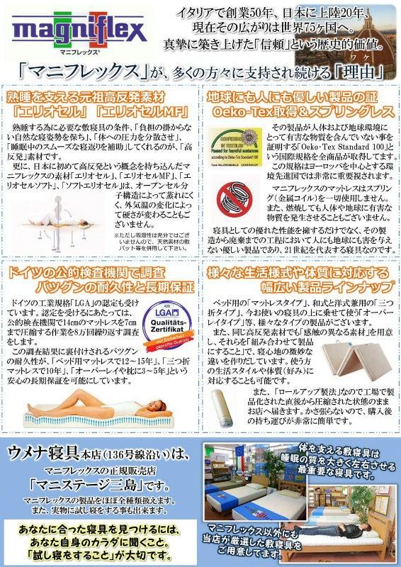 2016通信秋10