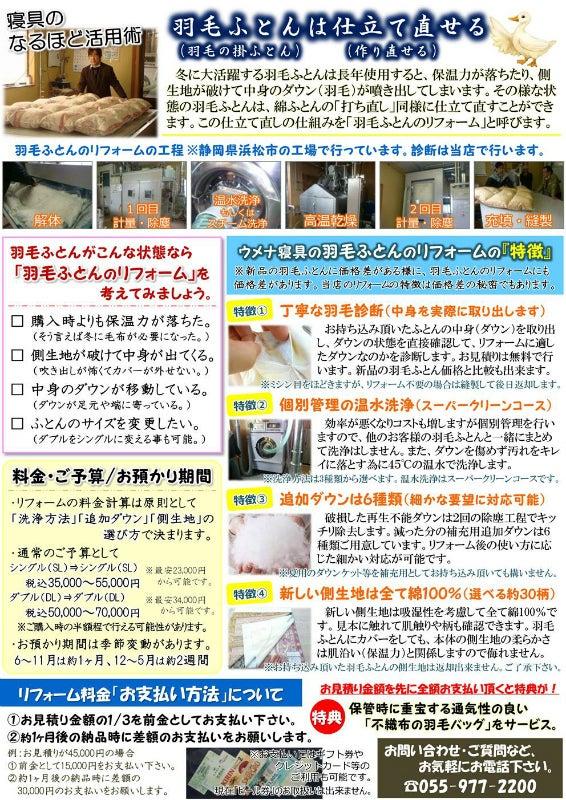 2016通信秋8