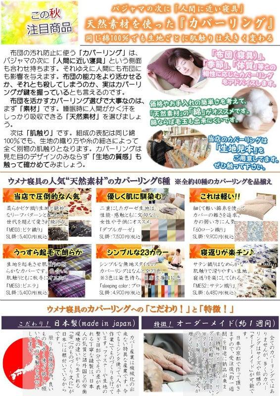 2016通信秋2