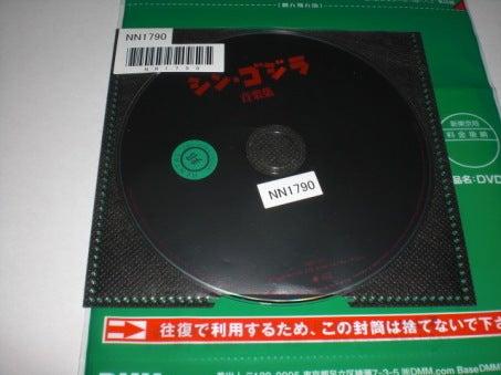 レンタル「シン・ゴジラ 音楽集」
