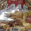 台湾で最近人気のイン…