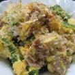 沖縄料理の定番といえ…