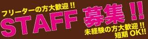スパッチオ・モリヤマスポーツホームページ