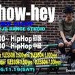 Show-hey  …